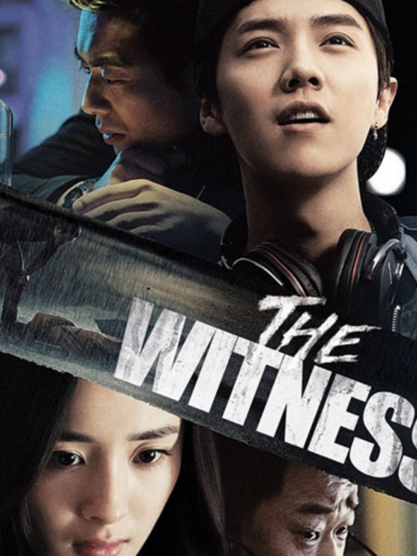 The Witness [foto: Naver]