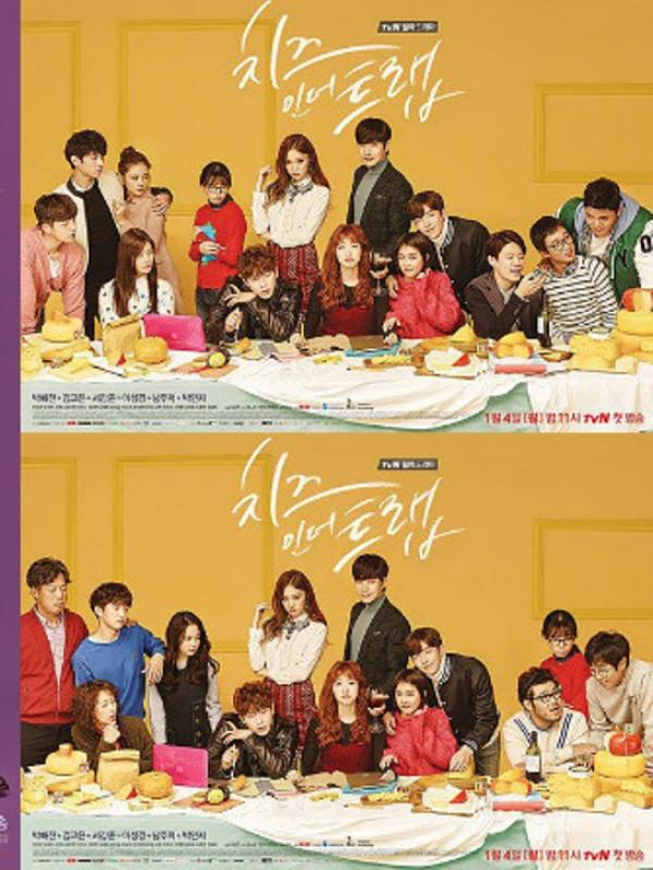 Cheese in the Trap. foto: soompi