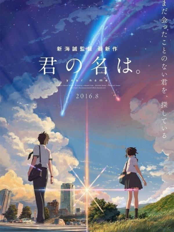 Film anime Kimi no Na wa atau Your Name garapan Makoto Shinkai. (Anime News Network)