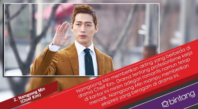 4 Aktor Tampan Korea yang Dinominasikan Raih Baeksang Art Awards (DI: Nurman Abdul Rahman/Bintang.com)