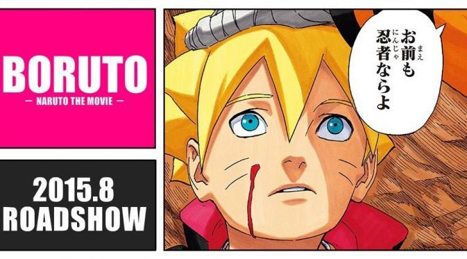 Situs resmi film Boruto -Naruto the Movie- membukanya postingan perdananya dengan bab akhir manga Naruto.