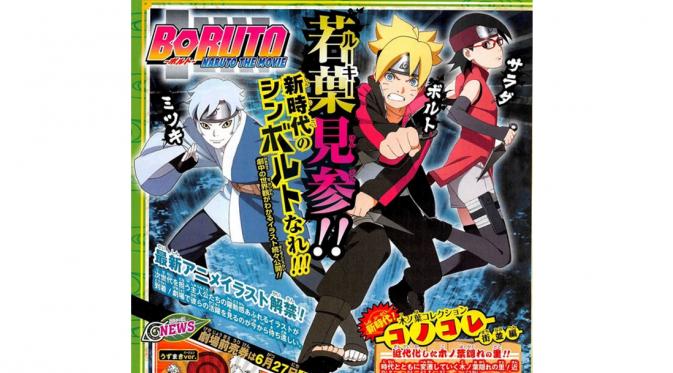 Tampilan seluruh tubuh tiga karakter utama anime layar lebar Boruto: Naruto the Movie telah dirilis.
