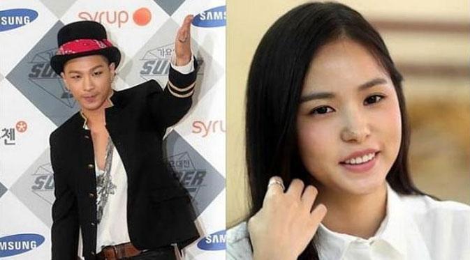 Sebuah kisah cinta baru terjadi di kalangan bintang Korea. Min Hyo Rin - Taeyang BingBang telah resmi berpacaran.