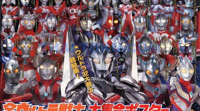 Mari kita simak Ultraman mana saja yang sempat menjadi favorit para pecintanya sejak awal berjalannya serial ini.