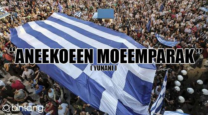 Yunani | Dok. Bintang.com/Iqbal Nurfajri
